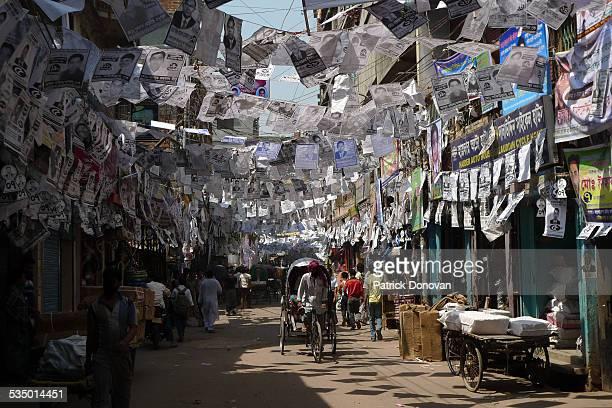 bangshal road, old dhaka - bangladesh stock pictures, royalty-free photos & images