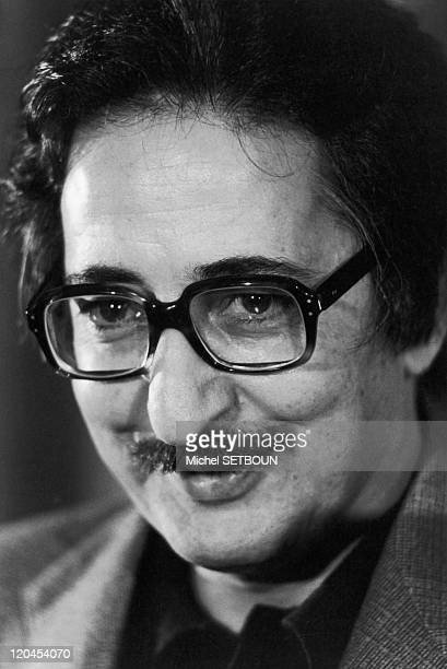 Bani Sard in Tehran Iran in 1979 Portrait of Iranian Prime Minister Bani Sadr after the Islamic Revolution