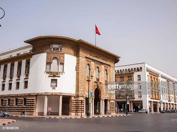Banque al-Maghrib à Rabat, Maroc