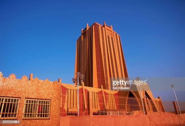 Bank in Bamako, Mali