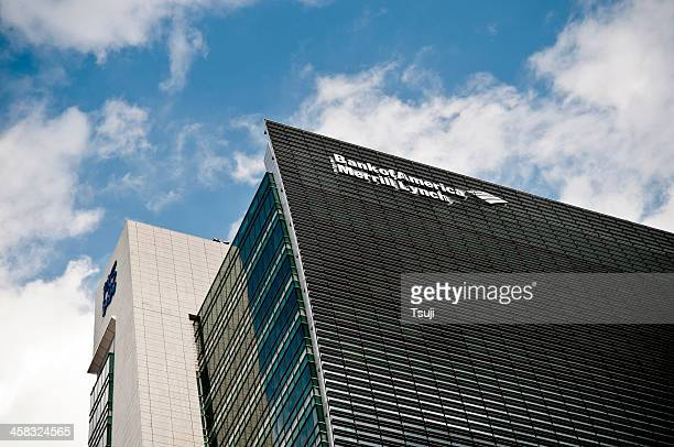 bank of america merrill lynch - bank of america stock pictures, royalty-free photos & images