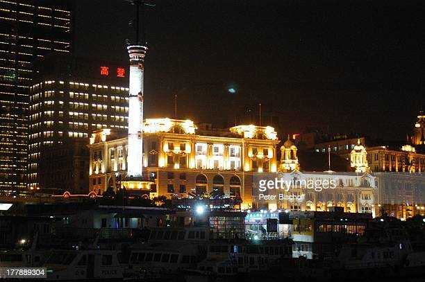 Bank of China Aja Building China Foreign Exchange Trade Center Custom House Development Bank Restaurantschiff Stadtteil Puxi Shanghai China Asien...