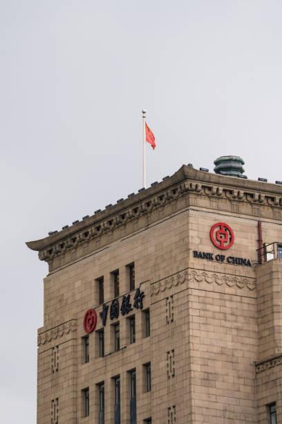 Bank of China building at Shanghai Bund