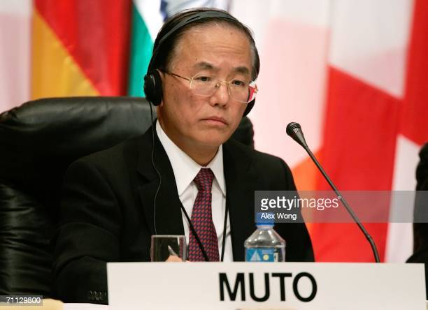 Bank of Japan Deputy Governor Toshiro Muto listens to a question during a central bankers panel discussion at the 2006 International Monetary...