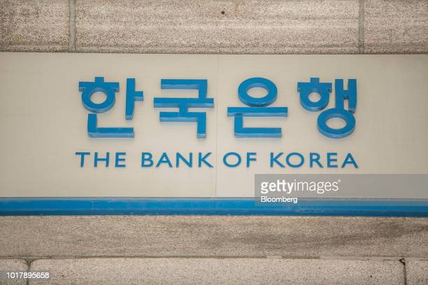 Bank of Korea signage is displayed at the entrance of the the Bank of Korea museum at the central bank's headquarters in Seoul, South Korea, on...