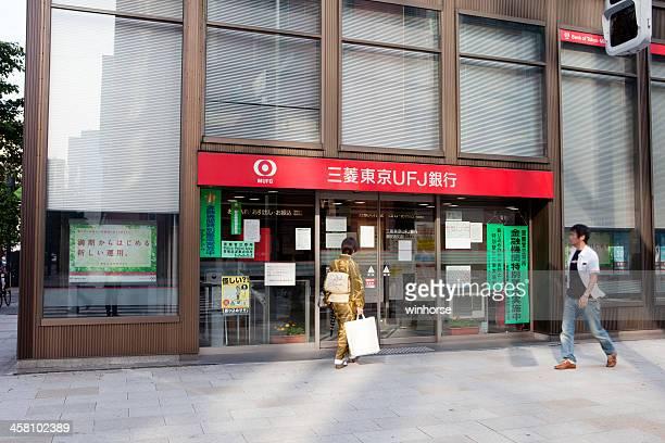 bank of tokyo-mitsubishi ufj - nikkei index stock pictures, royalty-free photos & images