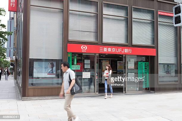 bank of tokyo-mitsubishi ufj - chuo dori street stock photos and pictures
