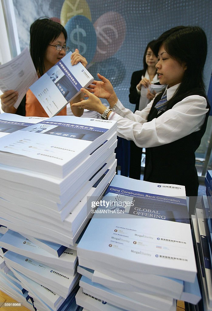 Bank staff distribute copies of the pros : Nachrichtenfoto