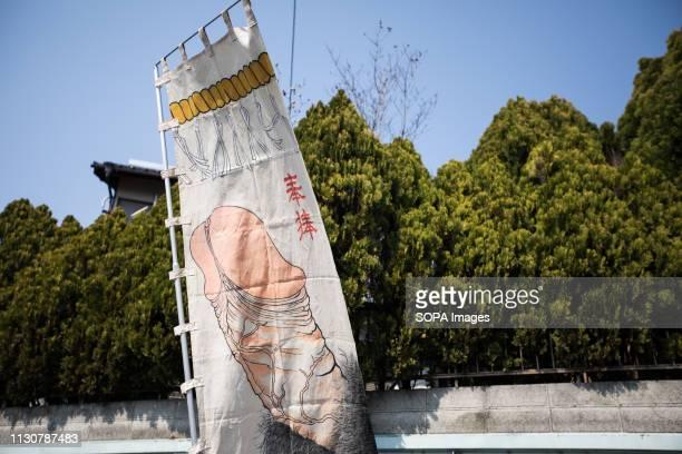 A banner advertisement seen during the festival Honen festival is a traditional famous festival in Tagata Jinja Shrine komaki Aichi prefecture Japan...