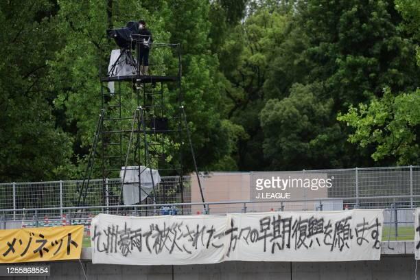 Banner is hung prior to the J.League Meiji Yasuda J2 match between Fagiano Okayama and Giravanz Kitakyushu at the City Light Stadium on July 10, 2020...