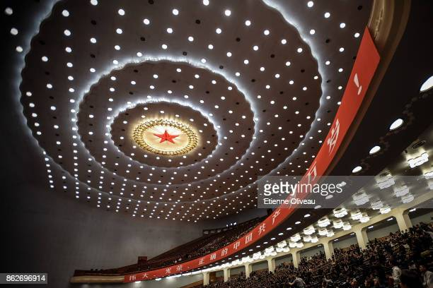 """Banner reads """"Long life to the great, glorious and righteous Chinese Communist Party!"""" on the balcony of the Great Hall of the People during the..."""