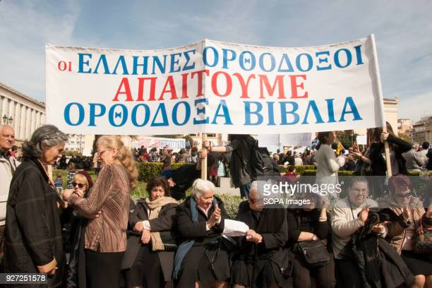 A banner seen during the demonstration Greek East Orthodox Church supporters demonstrate in Athens under the slogan Greece means Orthodoxy against...