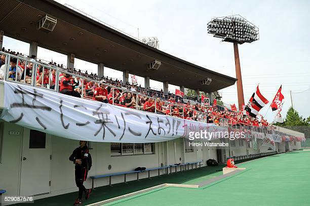 A banner to encourage the Kumamoto earthquakes victims is hung prior to the Nadeshiko League match between Urawa Red Diamonds Ladies and Iga FC...