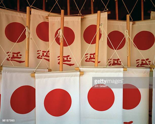 Banners with the Japanese flag and script