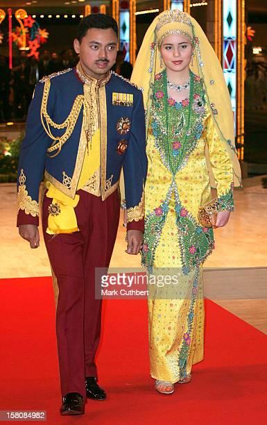 Banquet At The Istana Nurul Iman The Day After The Wedding Of Prince Haji AlMuhtadee Billah The Crown Prince Of Brunei Darussalam Princess Dayangku...