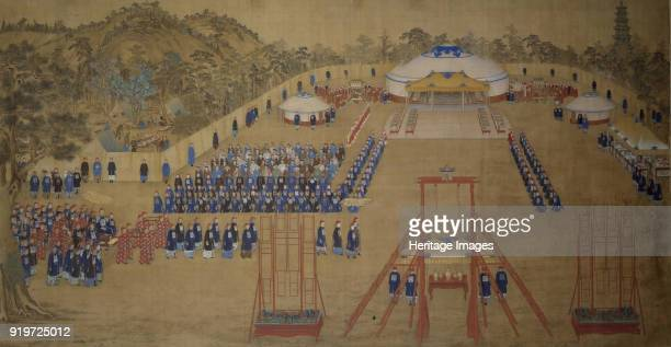 A banquet given by the Qianlong Emperor at the Chengde Mountain Resort in 1754 1755 Found in the Collection of Chengde Mountain Resort Museum