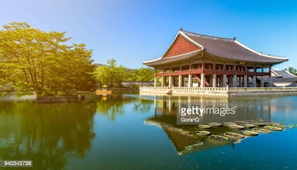 Banquet Hall at Gyeongbokgung Palace in Seoul, South Korea