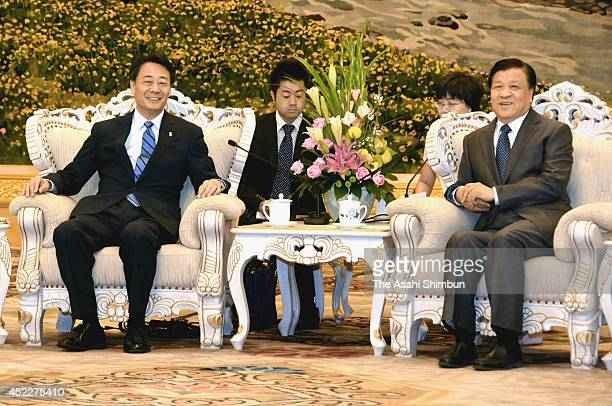 Banri Kaieda president of the Democratic Party of Japan meets with Chinese leader Liu Yunshan at the Great Hall of the People on July 16 2014 in...