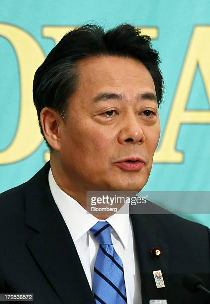 Banri Kaieda president of the Democratic Party of Japan speaks during a debate at the Japan National Press Club in Tokyo Japan on Wednesday July 3...