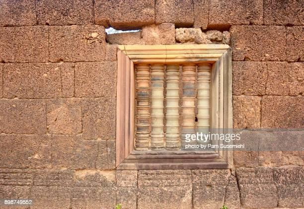 Banteay Srei Temple, False Window Detail, Cambodia
