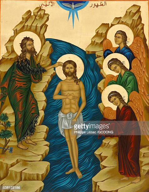 baptism of christ icon - john the baptist stock photos and pictures