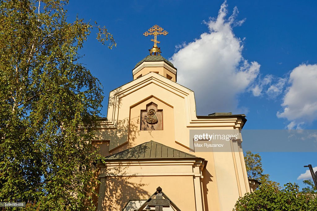 Baptistery of St Russian Grand Duchess Olga : Stock Photo