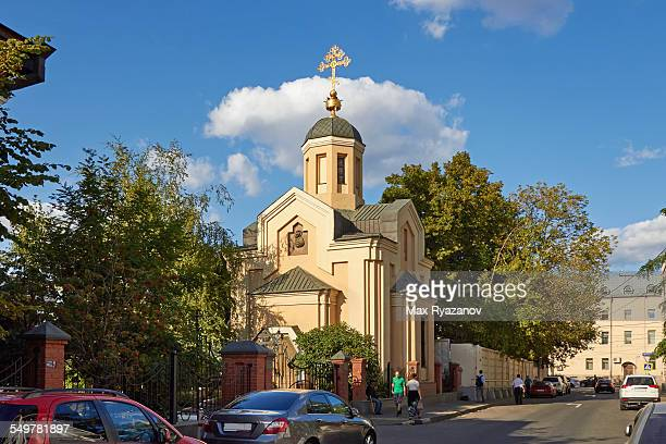 Baptistery Of St Russian Grand Duchess Olga
