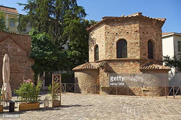 洗礼堂の arians (battistero デグリ ariani )、ラヴェンナ、イタリア。 - ラヴェンナ ストックフォトと画像