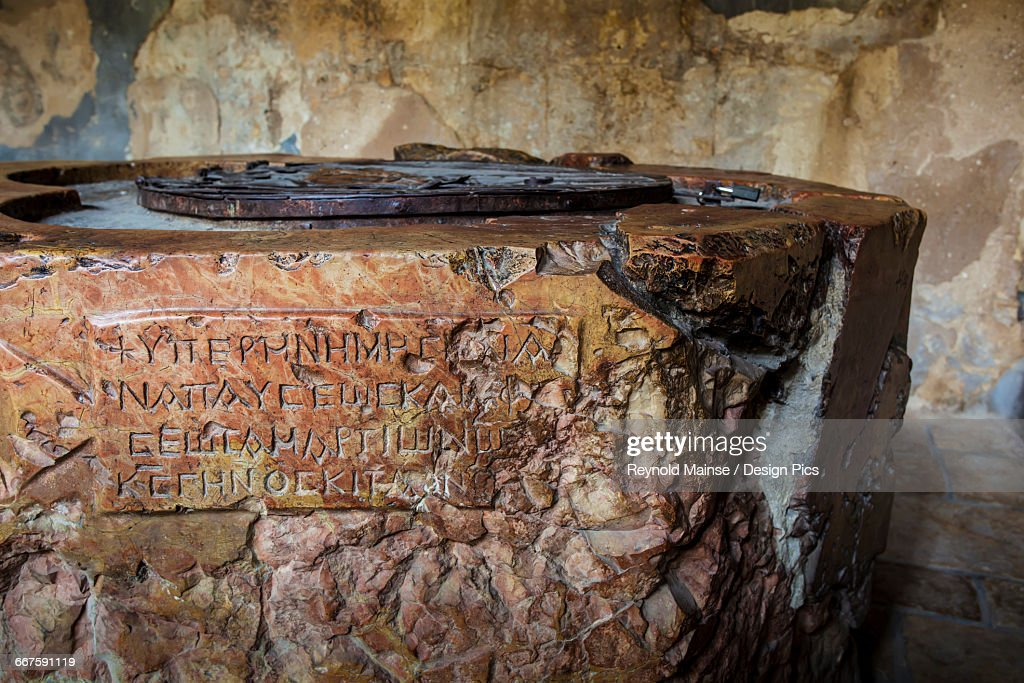 Baptistry in the Church of the Nativity : Stock Photo