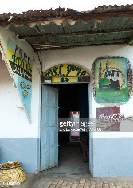 Bar and restaurant with islamic mural paintings on January 11 2017 in Harar Ethiopia