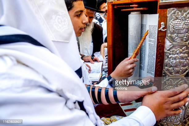 Bar mitsvah at the western wall Jerusalem israel