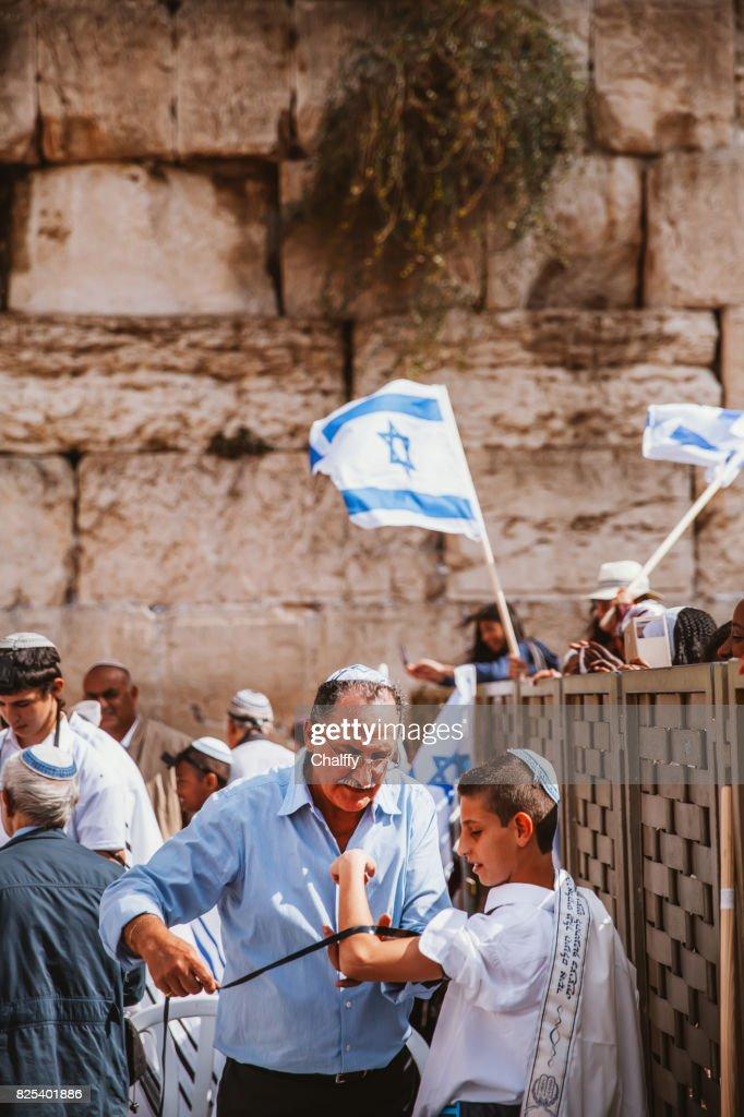 Bar Mitzvah in Jerusalem : Stock Photo