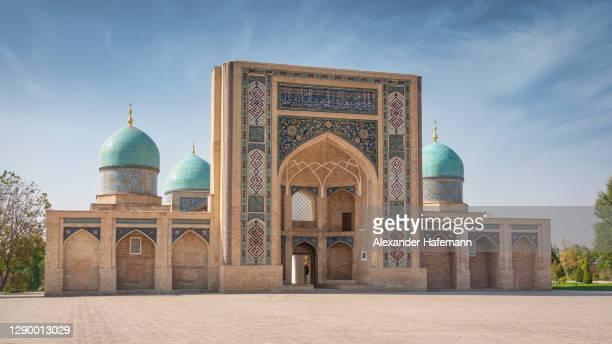 barakhan madressa panorama almazar district khast imam tashkent uzbekistan - minaret stock pictures, royalty-free photos & images