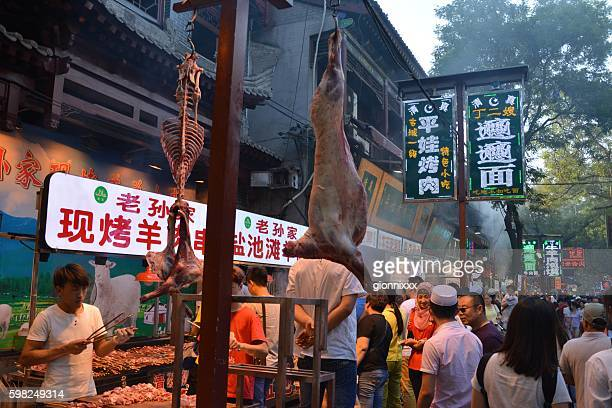 Barbecue lamb stall in the muslim quarter of Xi'an, Shaanxi