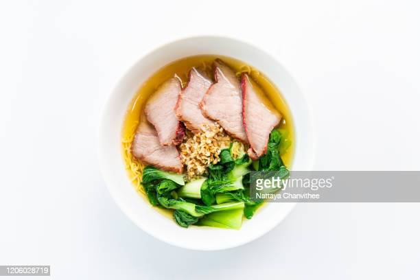 barbecue pork noodles soup hong kong style - stock photo - 盛り皿 ストックフォトと画像