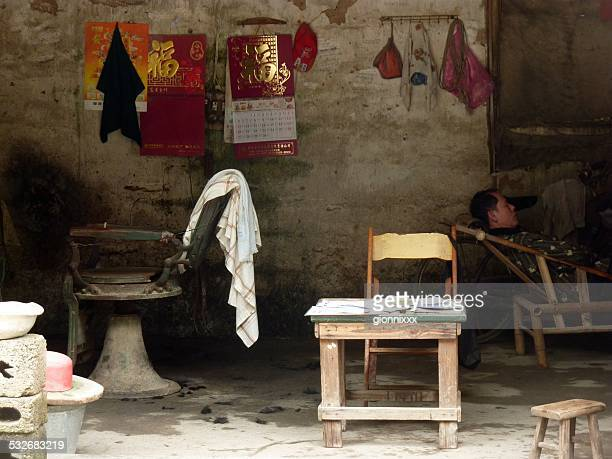 Barbearia, Fuli'village-Guangxi