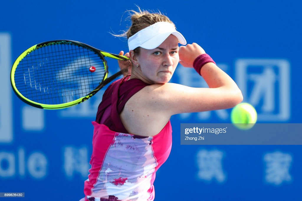 2018 WTA Shenzhen Open - Previews