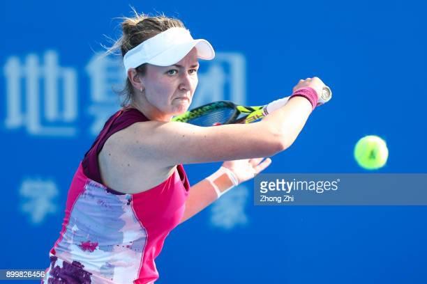 Barbora Krejcikova of Czech Republic returns a shot during the qualification match against Cagla Buyukakcay of Turkey during 2018 WTA Shenzhen Open...