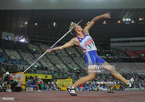 Barbora Spotakova of the Czech Republic competes on her way to winning the gold medal in the Women's Javelin Throw Final on day seven of the 11th...