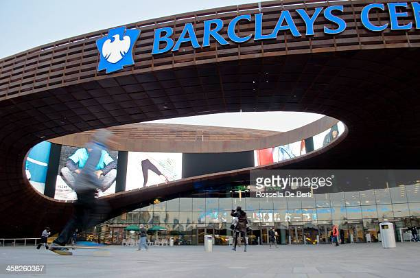 barclays center arena at atlantic avenue, brooklyn, new york - barclays center brooklyn stock photos and pictures