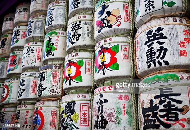 barrels of sake - saki stock photos and pictures