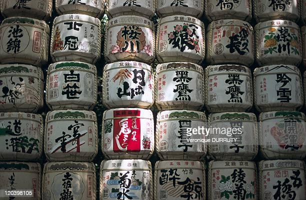 Barrels to sake in Tokyo Japan