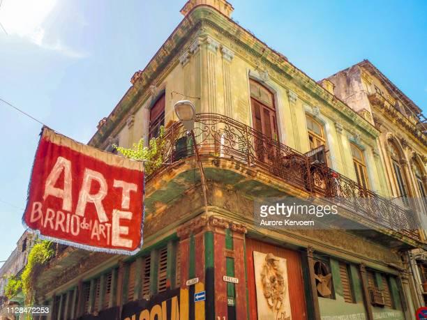 バリオ ・ デル ・ アルテ、古いハバナ, キューバ, 2018 年 11 月 - arte ストックフォトと画像