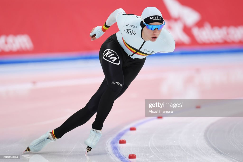 ISU World Single Distances Speed Skating Championships - Gangneung - Day 1