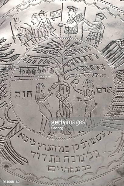 Bartholdi museum Passover Seder plate Adam and Eve 19th century Colmar France