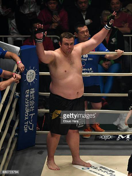 Baruto of Estonia enters the ring in the SemiFinal bout against Mirko Cro Cop of Croatia during the RIZIN Fighting World GP 2016 final round at...