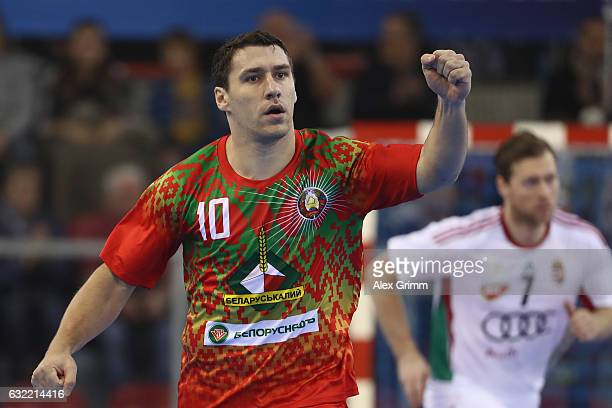 Barys Pukhouski of Belarus celebrates a goal during the 25th IHF Men's World Championship 2017 match between Belarus and Hungary at Kindarena on...