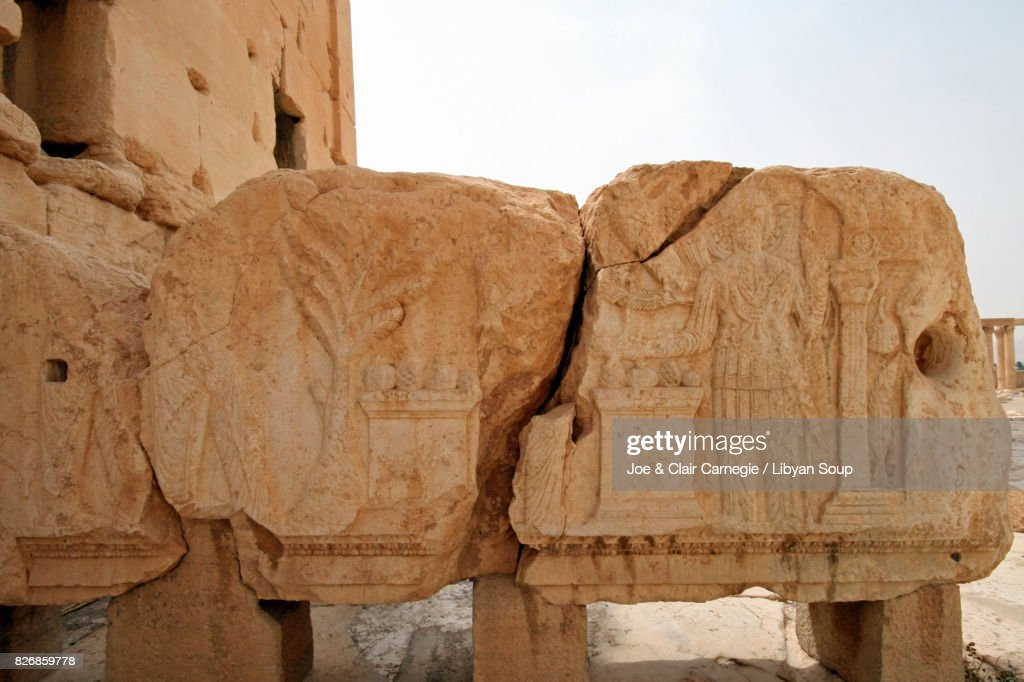 Bas Relief Carvings At The Temple Of Bel Palmyra Syria Stock Photo