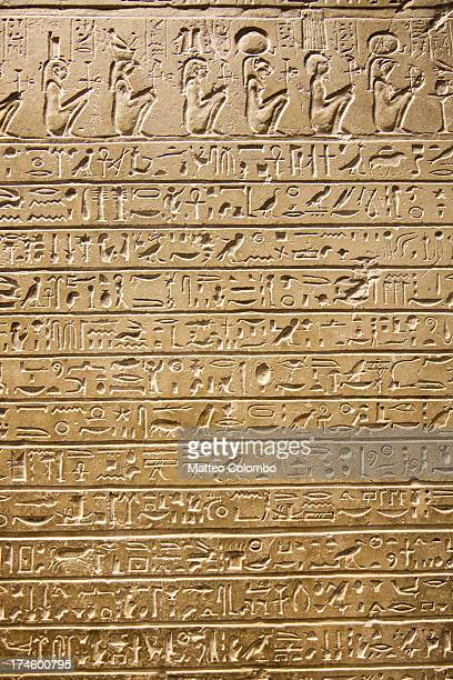 Bas relief with ancient egyptian hieroglyphics. Vatican museums, Vatican city, Rome, Italy.