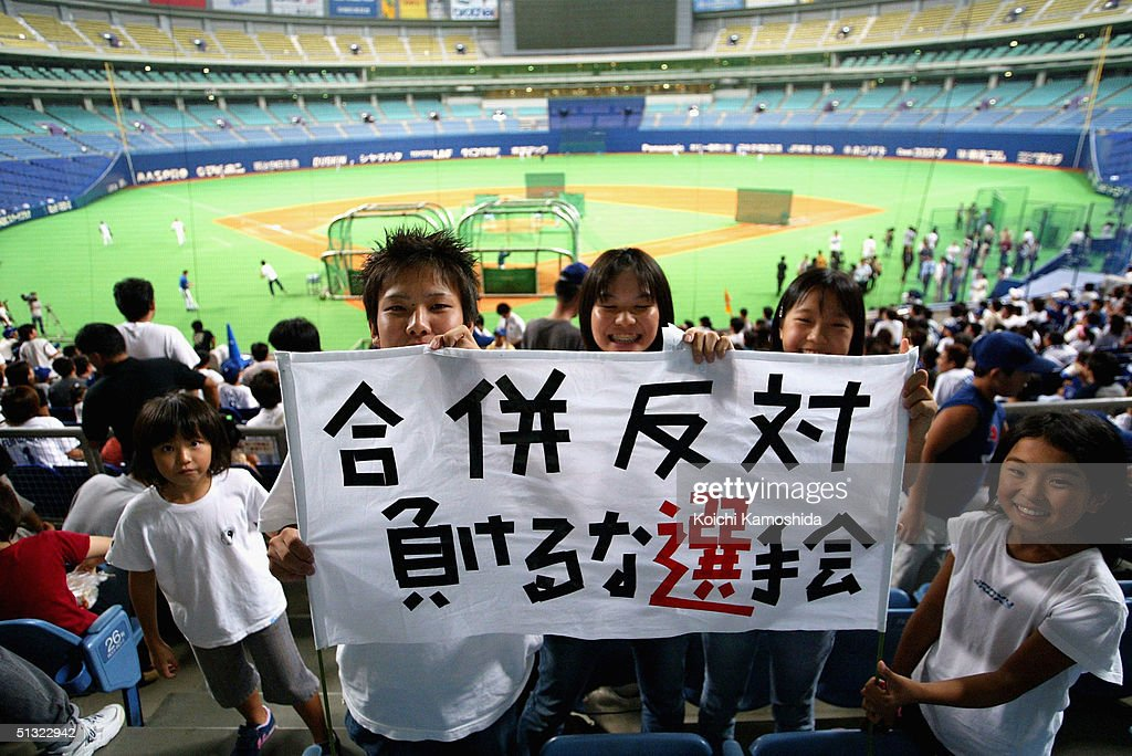 Baseball fans hold up signs in support of a baseball players' strike at Nagoya Dome, on September 19, 2004 in Nagoya, Japan.The Chunichi Dragons and the Yomiuri Giants scheduled games for Saturday and Sunday were cancelled due to a players' strike. The Japan Professional Baseball Players Association decided to go on first strike September 18 and 19. The front-running Chunichi Dragons, who are closing in on their first CL championship in five years, were scheduled to play the second-place Yomiuri Giants in a three-game series at Nagoya Dome beginning Saturday.